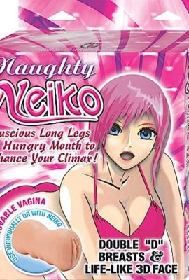Novelties-By-Nasswalk-Naughty-Neiko-Love-Doll-0